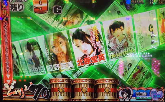 AKB48努力70