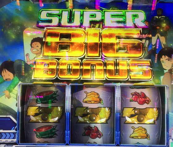 機動戦士ガンダム覚醒SUPERBIGBONUS