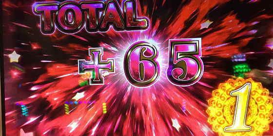 魔法少女まどかマギカ+65G