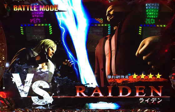 餓狼伝説RAIDEN