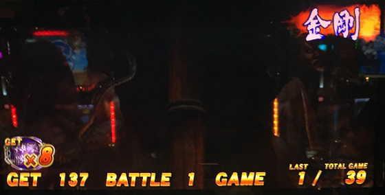 北斗の拳転生の章GAME1
