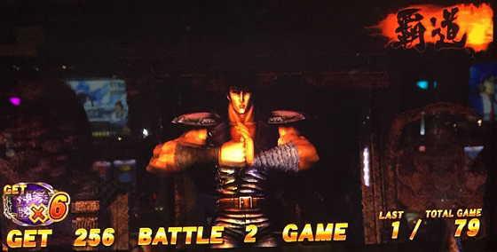 北斗の拳転生の章GAME2