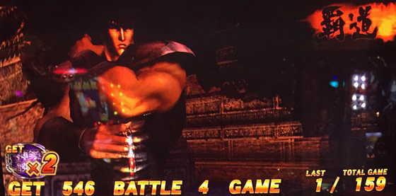 北斗の拳転生の章GAME4
