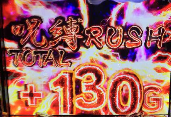 リング+1300G