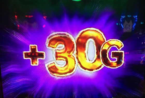 リング+30G