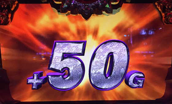 蒼天の拳50G