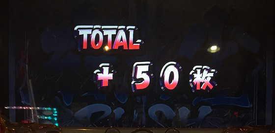 麻雀物語350枚