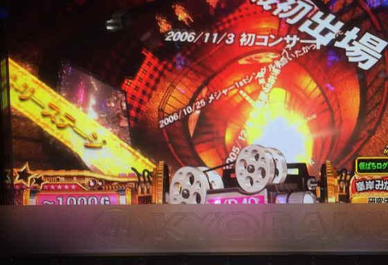 AKB48バラの儀式天井