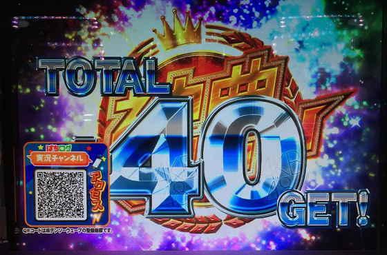 AKB48バラの儀式40G