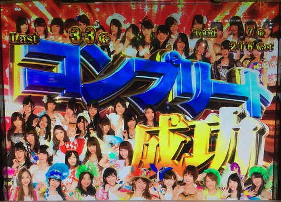 AKB48バラの儀式コンプリート