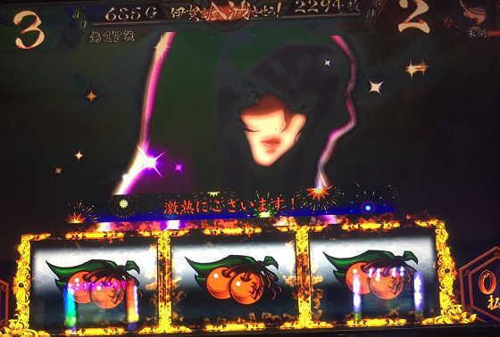 バジリスク2朧と花火