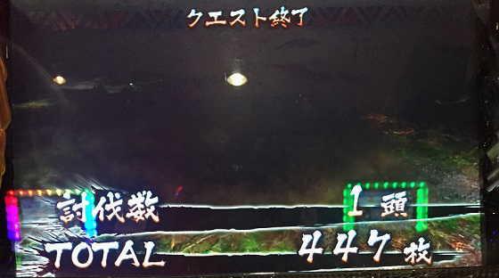 月下雷鳴終了画面
