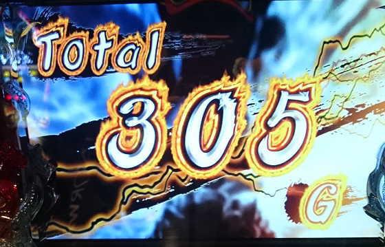 サラリーマン番長絶頂305G