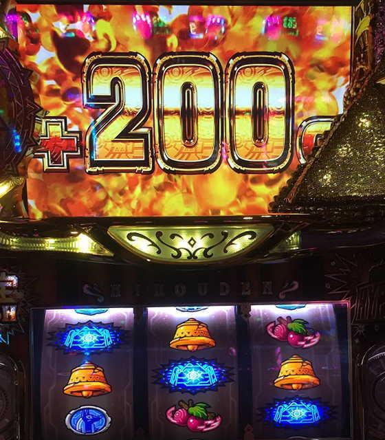 秘宝伝伝説への道200G