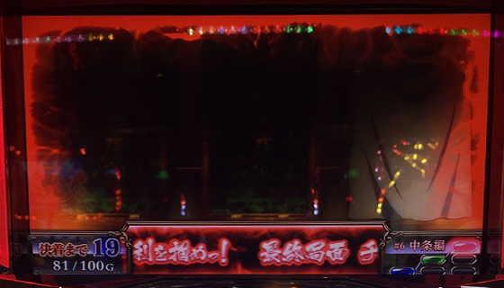 銀と金2赤ステージ
