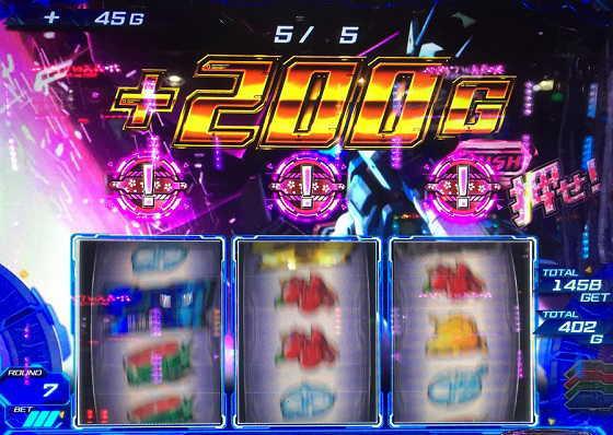 機動戦士ガンダム覚醒+200G