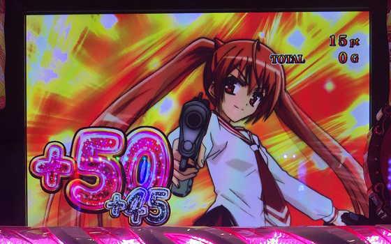 緋弾のアリア95G