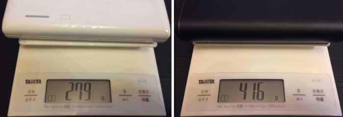 モバイルバッテリー質量比較