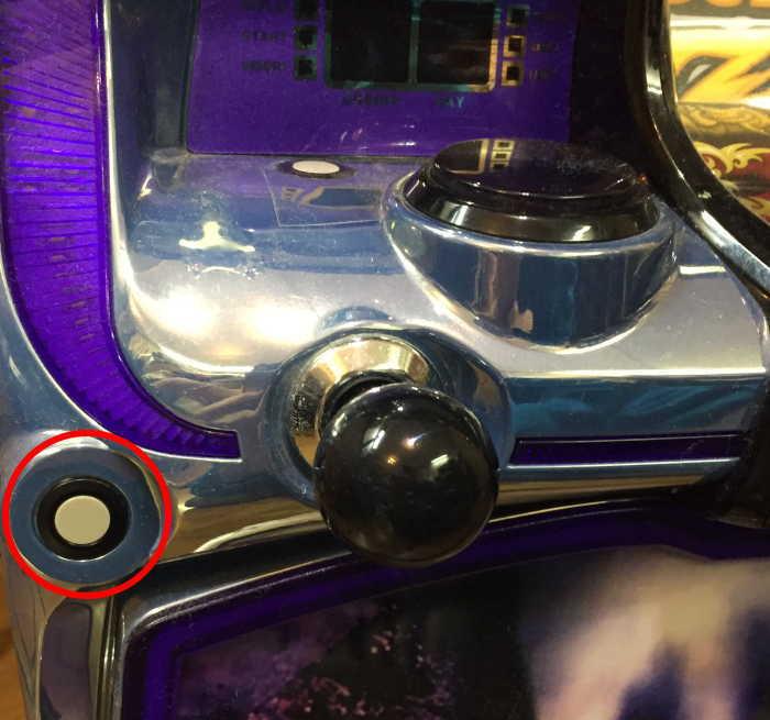 ハーデス用不要機でコイン補充ボタン