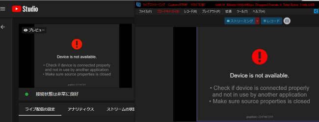 xsplit でYOUTUBEを配信した画面