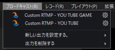 xsplit custom rtmpのプロパティ設定でNAMEの影響